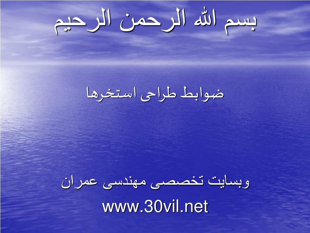 www 30vil net l.