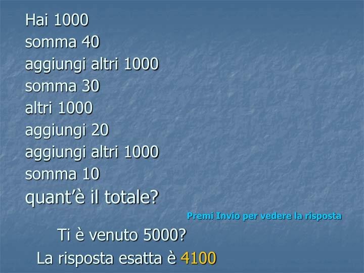 Hai 1000