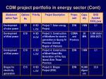 cdm project portfolio in energy sector cont