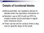 details of functional blocks13