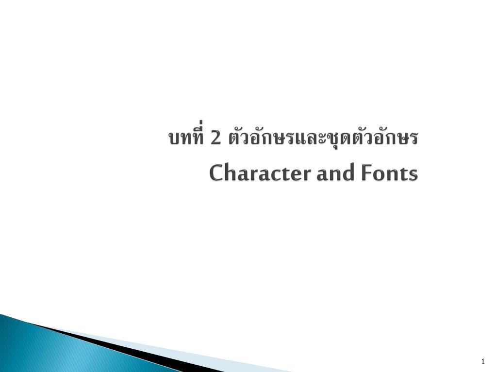 2 character and fonts l.