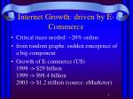 internet growth driven by e commerce