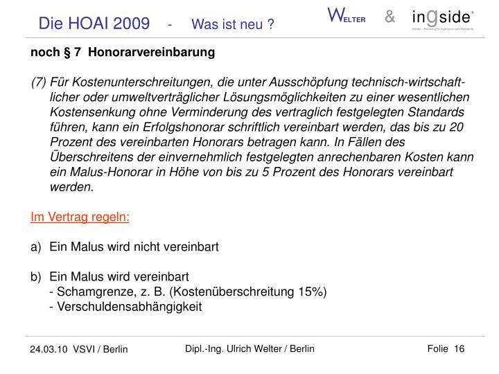 Hoai Prozente ppt die neue hoai 2009 powerpoint presentation id 572511