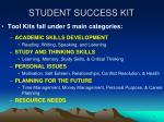 student success kit7