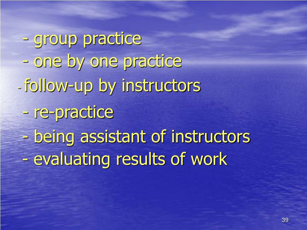 - group practice