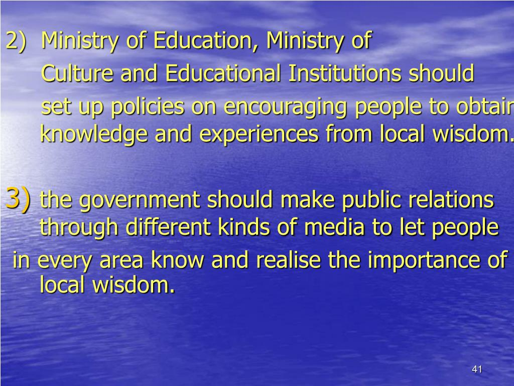2)  Ministry of Education, Ministry of