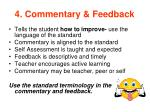 4 commentary feedback
