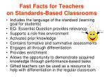 fast facts for teachers on standards based classrooms