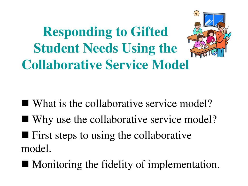 Responding to Gifted