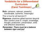 yardsticks for a differentiated curriculum carol tomlinson