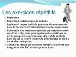 les exercices r p titifs
