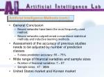 artificial intelligence methods cont17