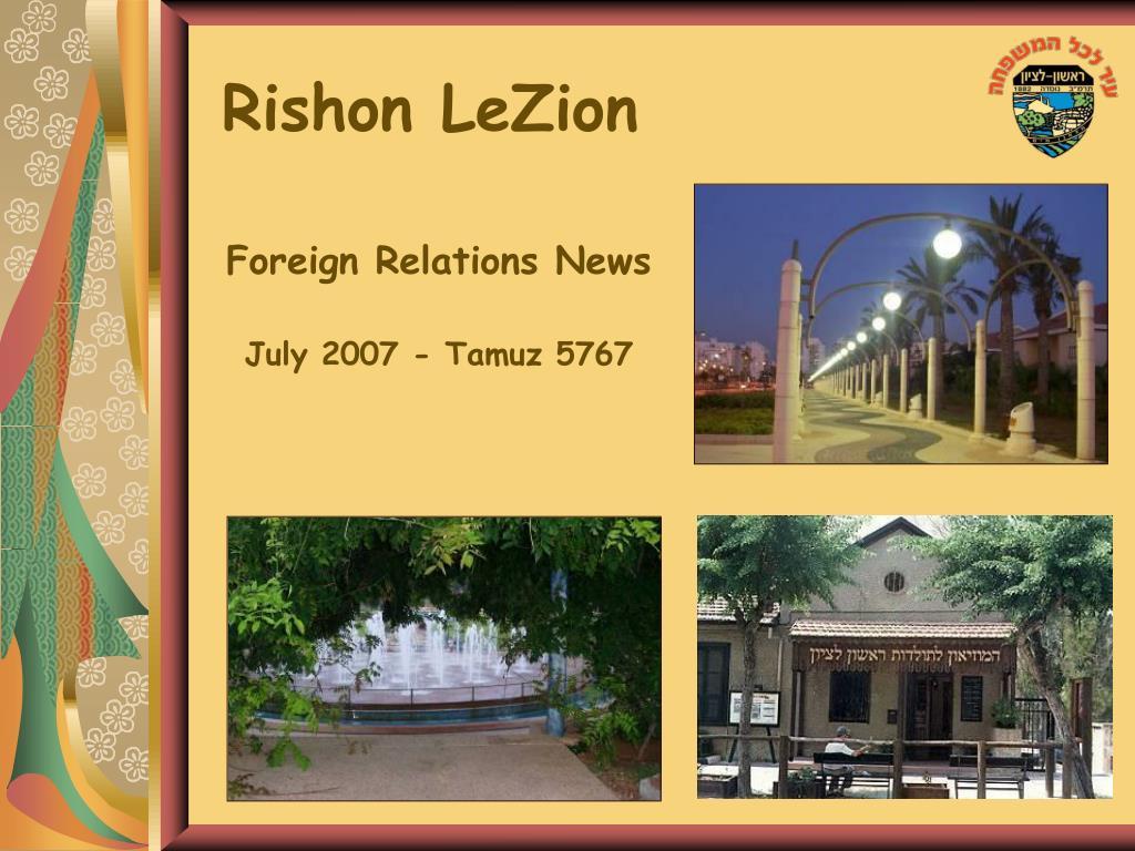 rishon lezion l.