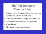 sec web resources where can i find
