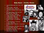 baby boom variety shows