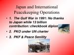 japan and international peacekeeping operations