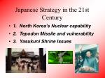 japanese strategy in the 21st century