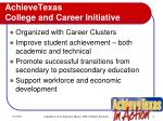 achievetexas college and career initiative