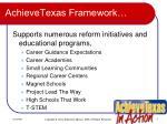 achievetexas framework