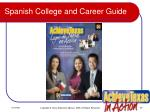 spanish college and career guide