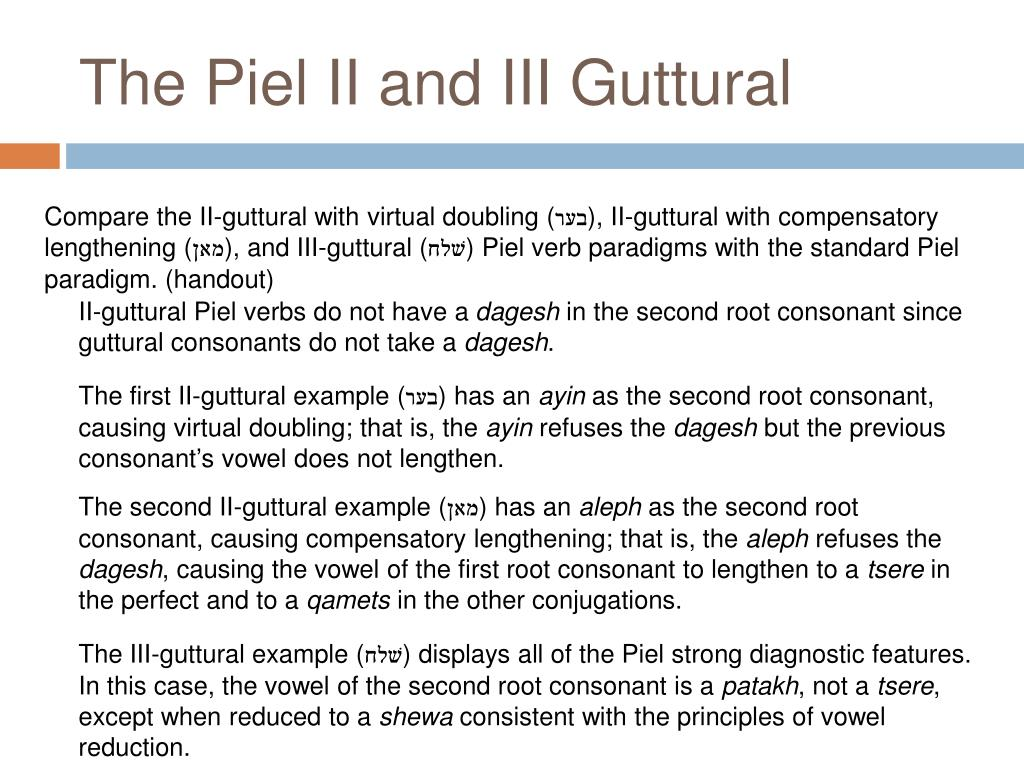 The Piel II and III Guttural