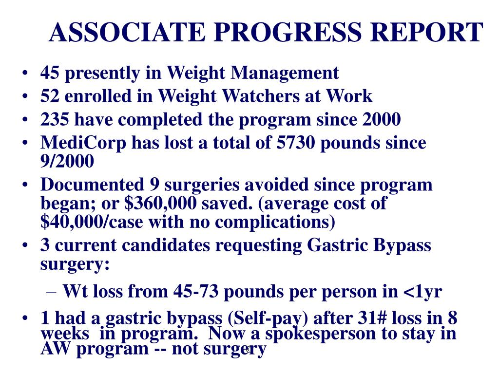 ASSOCIATE PROGRESS REPORT
