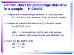 control chart for percentage defective in a sample p chart
