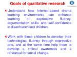 goals of qualitative research