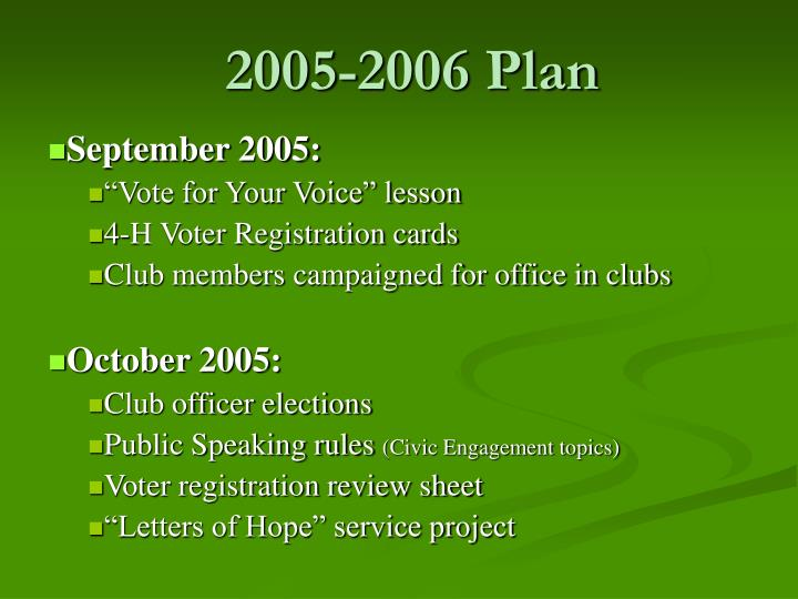2005 2006 plan