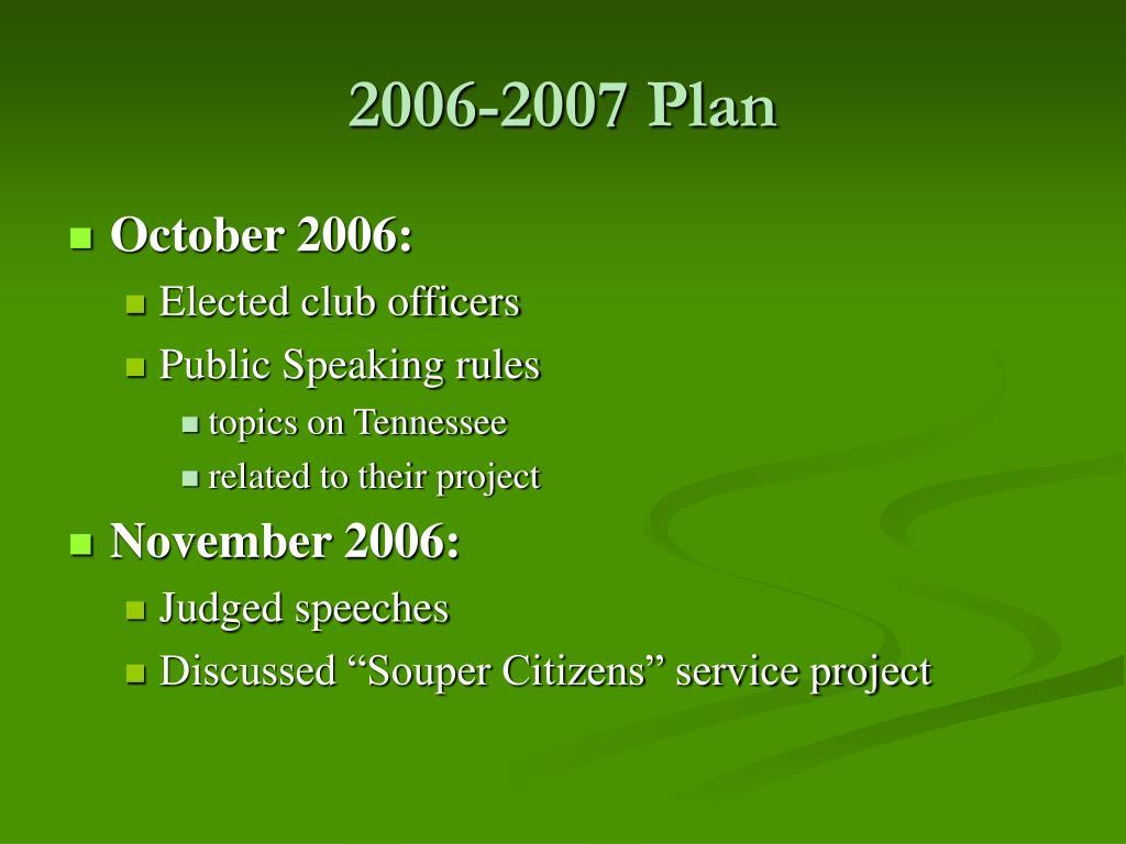 2006-2007 Plan