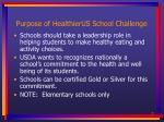 purpose of healthierus school challenge