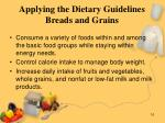 applying the dietary guidelines breads and grains