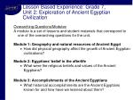 lesson based experience grade 7 unit 2 exploration of ancient egyptian civilization