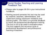 social studies teaching and learning feedback tool