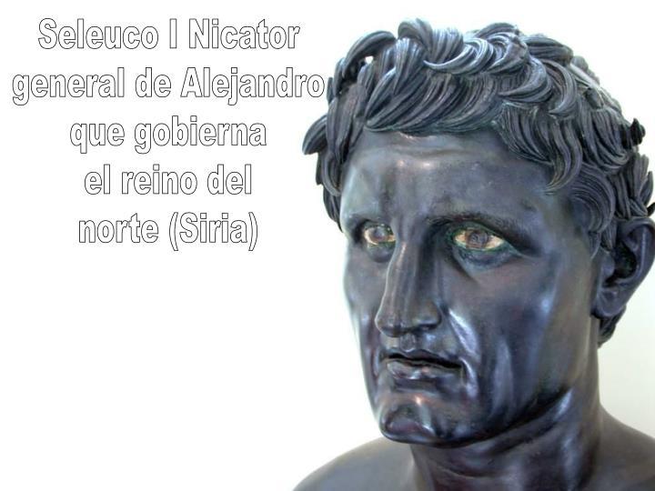 Seleuco I Nicator