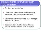 requirements for public health tcm program