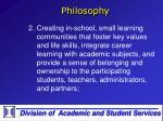 philosophy7
