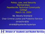 police law and security partnerships fayetteville technical community college march 16 2004