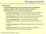 managing an internet