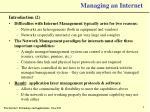 managing an internet3