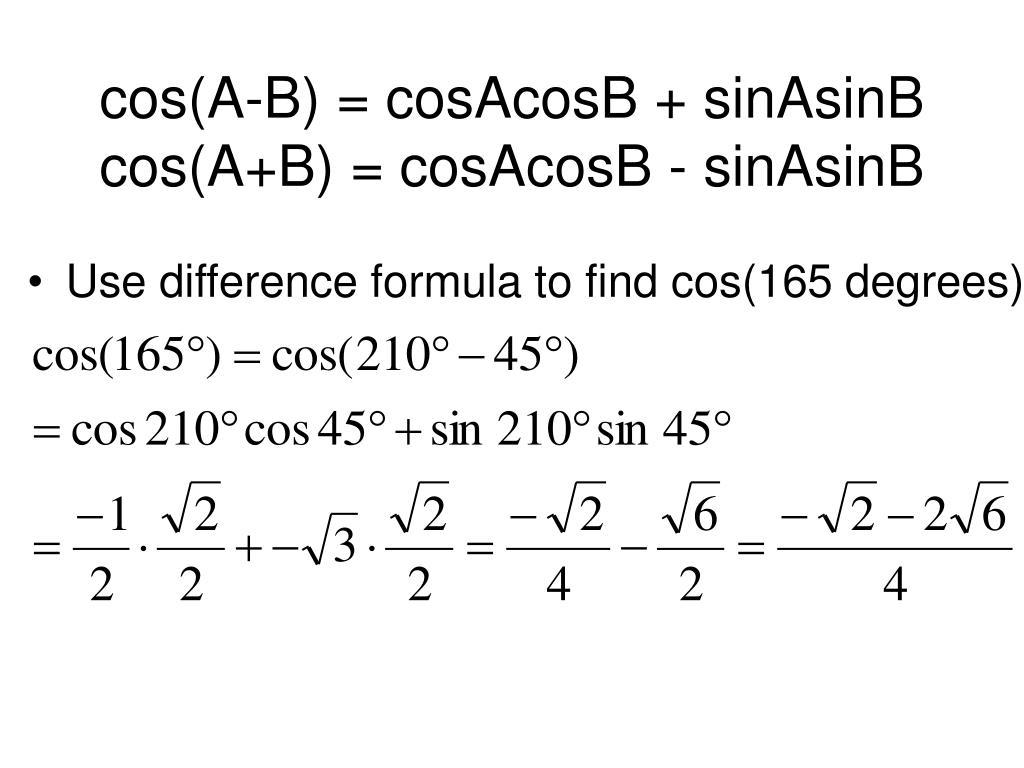 cos(A-B) = cosAcosB + sinAsinB