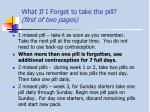 what if i forget to take the pill first of two pages