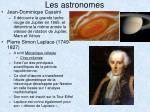 les astronomes