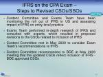 ifrs on the cpa exam steps to revised csos ssos