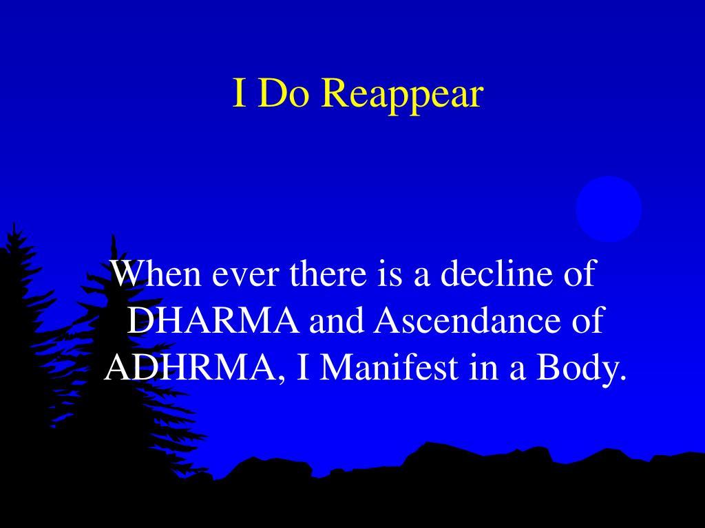 I Do Reappear