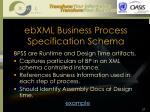 ebxml business process specification schema
