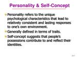 personality self concept17