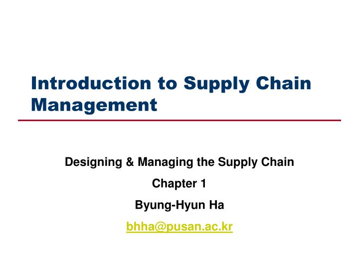 introduction to supply chain management n.