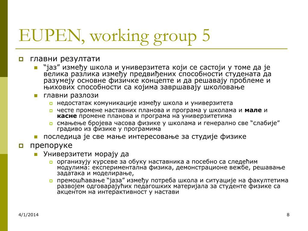 EUPEN, working group 5