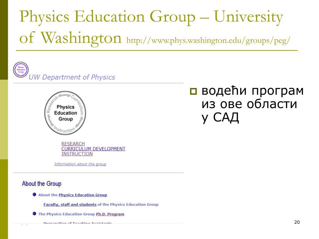 Physics Education Group – University of Washington